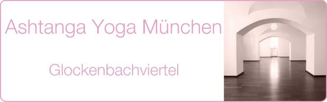 Schriftzug: Ashtanga Yoga München - Glockenbachviertel, Yogastudio